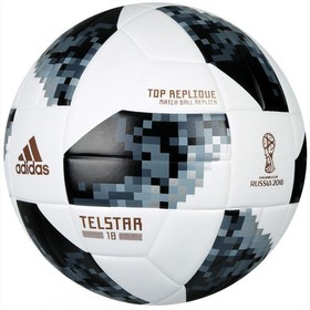 Футбольный Мяч Adidas Telstar 18 Top Replique 2018 in BOX White/Black/Silver